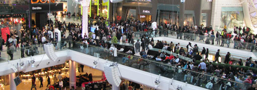 il centro commerciale westfield a Londra